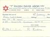 leon-karr-memorial-blood-bank-receipt